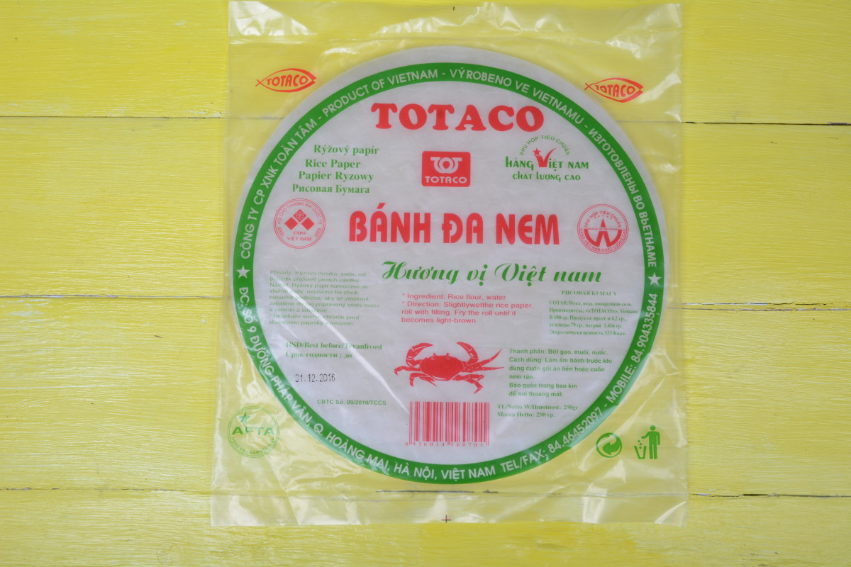вьетнамцы (10)
