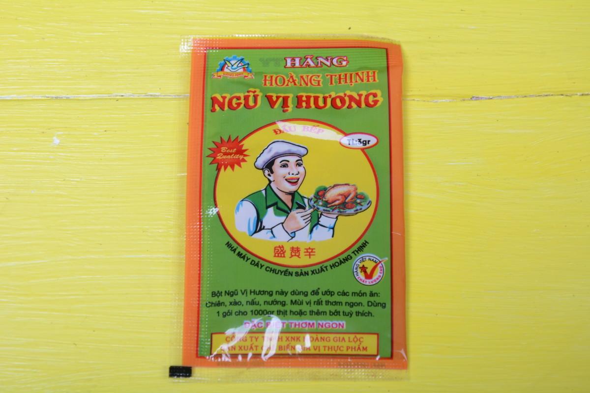 вьетнамцы (16)